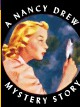 NANCY DREW SERIES LOGO Artist: Bill Gillies, ©1950.